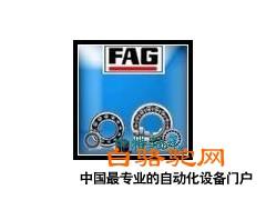 供应原装进口德国FAG圆锥滚子轴承假一罚十