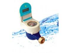 供应无线远传水表