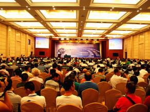第六届水行业流量仪表选型与应用技术研讨会在鹰潭召开