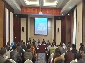 中国计量协会水表工作委员会华东(北)组片区会议胜利召开