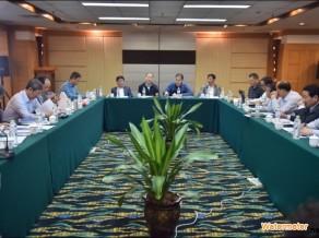 中国计量协会水表工作委员会五届三次会议在珠海怡景湾大酒店顺利召开