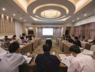 中国计量协会水表工作委员会第五届七次委员会议在杭州召开
