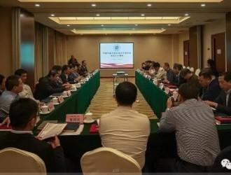 中国计量协会水表工作委员会第六届二次委员会议暨水表工作委员会成立二十周年老同志座谈会在北京市召开