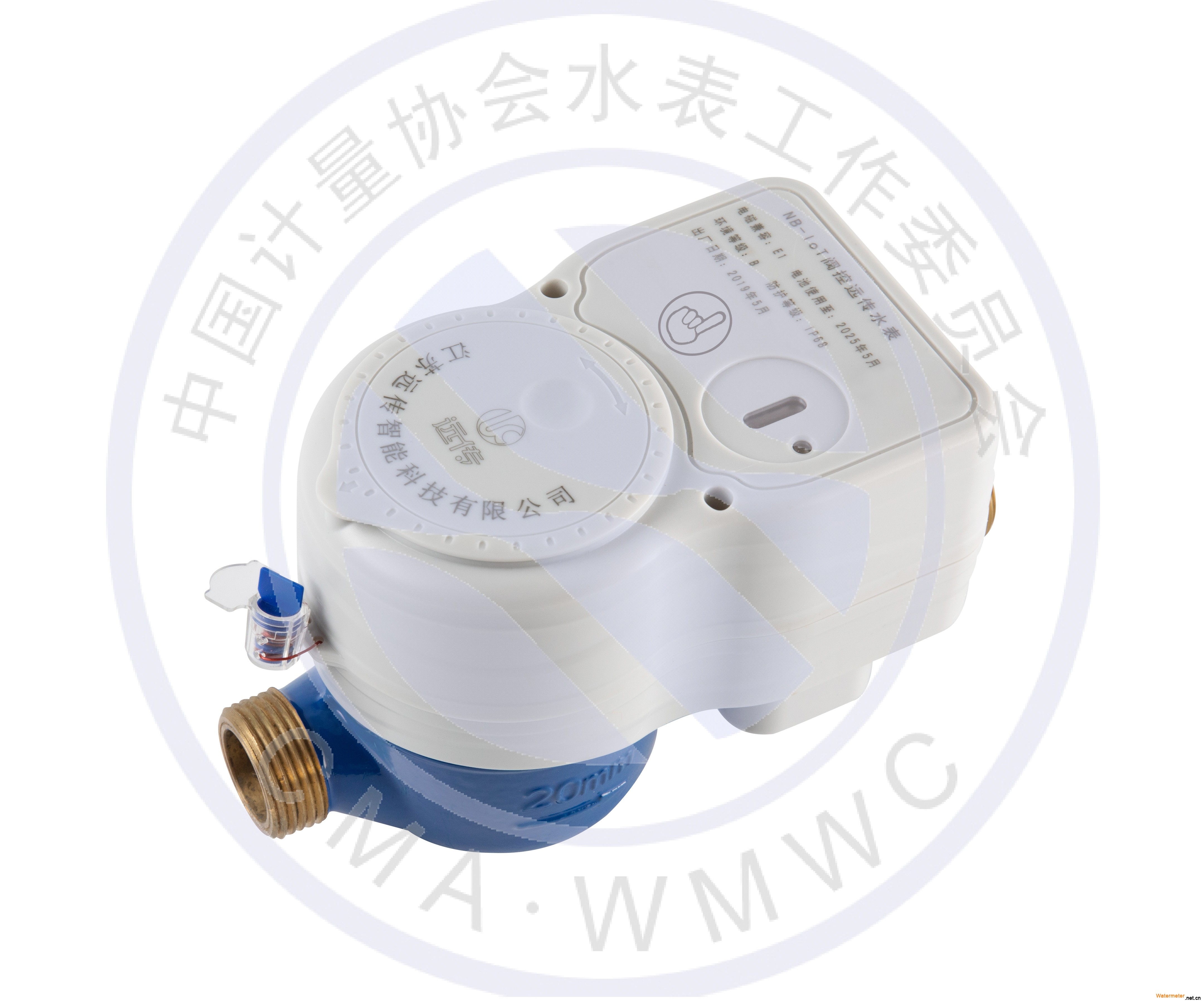 6、NB-IoT无磁传感物联网阀控水表
