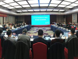 中国计量协会水表工作委员会 2019年度华东南片区会议顺利召开