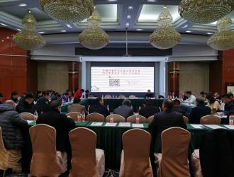 中国计量协会水表工作委员会 2019年度华东(北)区会议顺利召开