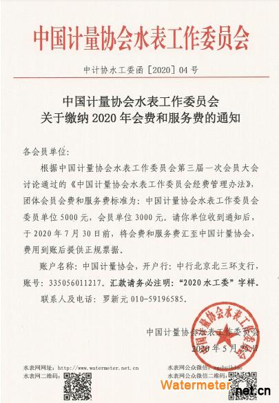 QQ截图20200619100623