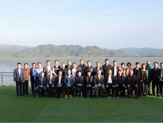 中国计量协会水表工作委员会 第六届六次委员会议在甬顺利召开